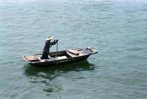 תמונה של משיטה במיפרץ | תמונות