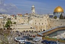 תמונה של ירושלים | תמונות