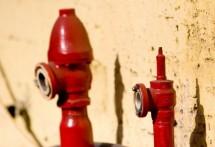 תמונה של בכוננות אש | תמונות