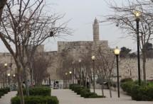תמונה של בירושלים | תמונות