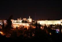 תמונה של חומות ירושלים | תמונות
