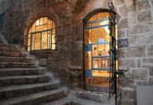 תמונה של דלת וחלון | תמונות