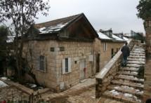 תמונה של ימין משה בשלג | תמונות