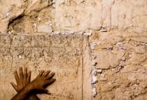 תמונה של תפילה | תמונות