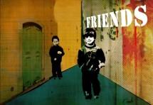 תמונה של חברים | תמונות
