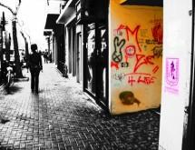 תמונה של רחוב   תמונות