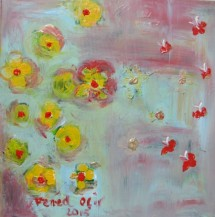 תמונה של פרחים צהובים | תמונות