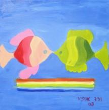 תמונה של זוג דגים | תמונות