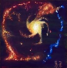 תמונה של גלקסיה מעגלית | תמונות
