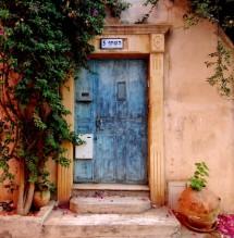 תמונה של דלת בנחלאות | תמונות