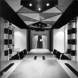 לונדון - משרד היי טק