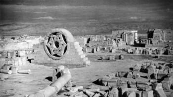 יריחו 1945 - עתיקות
