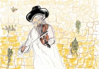 נפש יהודי