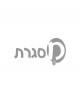 תפוחים בשק