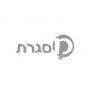 תמונה של הצוללת הצהובה | תמונות