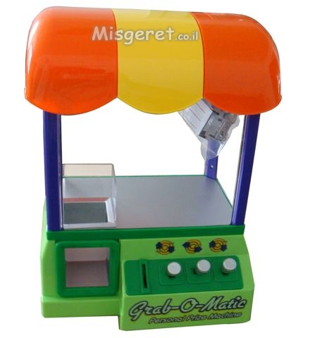 מכונת ממתקים