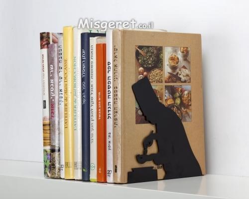 תומך ספרים ''מהספרים''