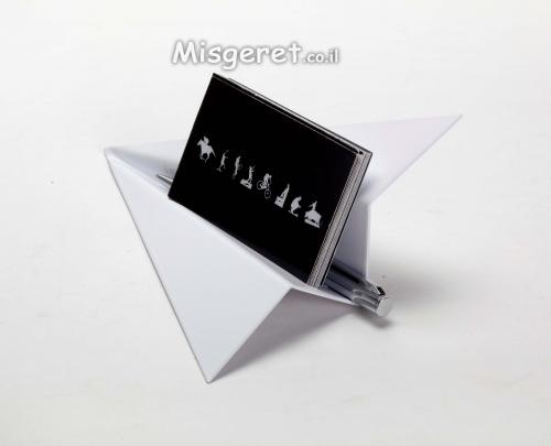 ''מטוס נייר'' קטן