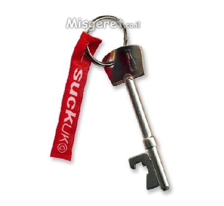 מחזיק מפתחות פותחן