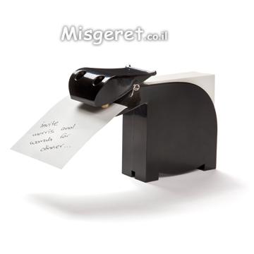 מחזיק ניירות ביאנקה