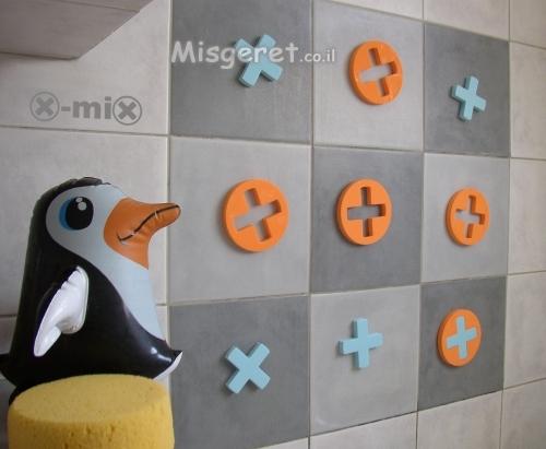 x-mix איקס עיגול
