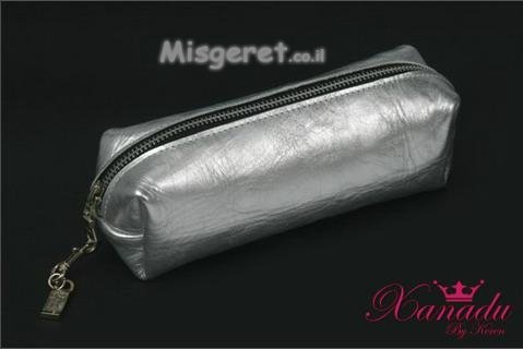 Silver Xanadu Case