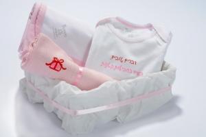 חבילת לידה בנות
