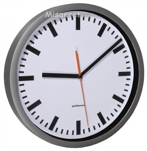 שעון תחנת רכבת