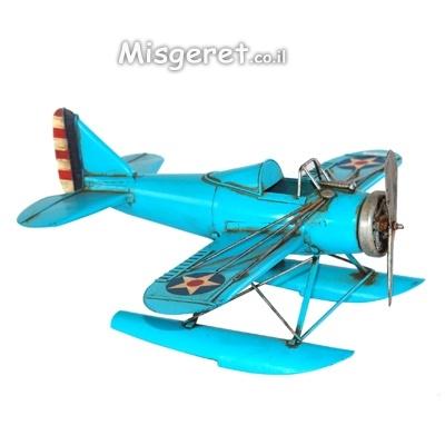מטוס ימי כחול