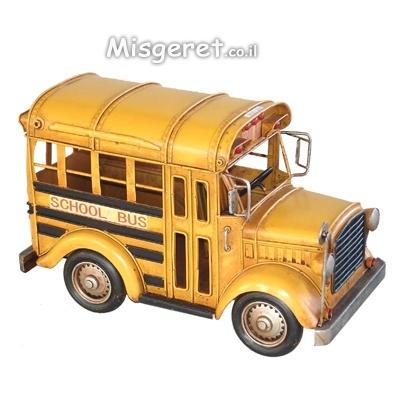 אוטובוס בית ספר עתיק
