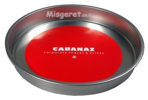 מגש cabanaz מעוצב