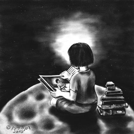 ילדה קוראת ספר