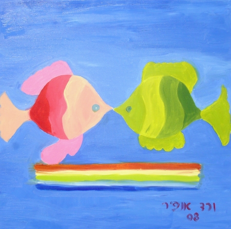 זוג דגים
