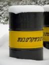 חבית נפט