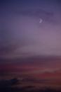 מולד ירח תישרי