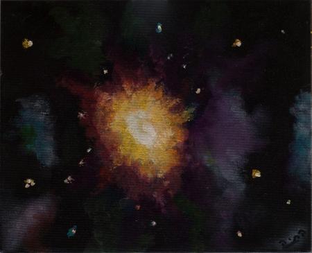 גלקסיה רחוקה