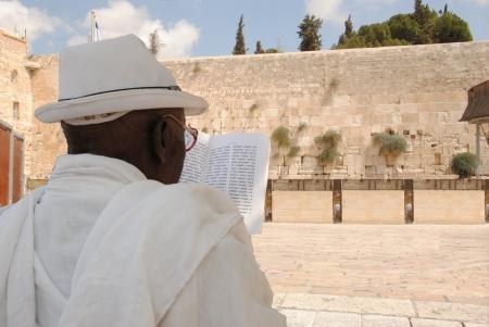 תפילה אתיופית