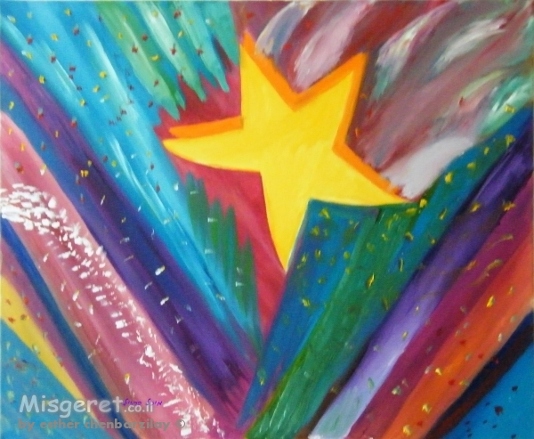 כוכב שביט 2