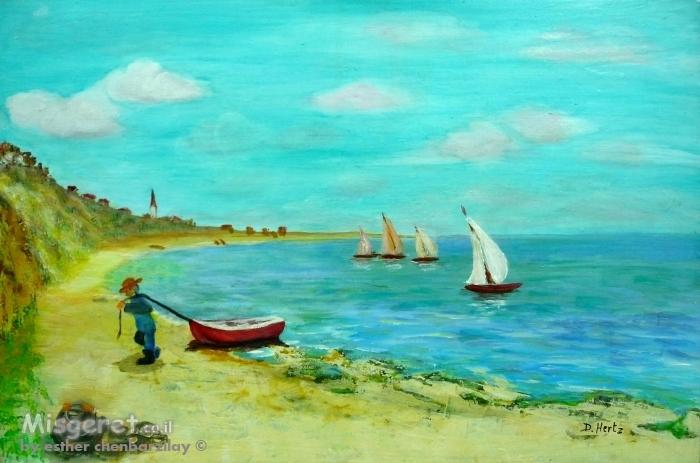 חוף דייגים
