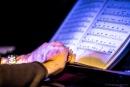 באווירה מוזיקלית
