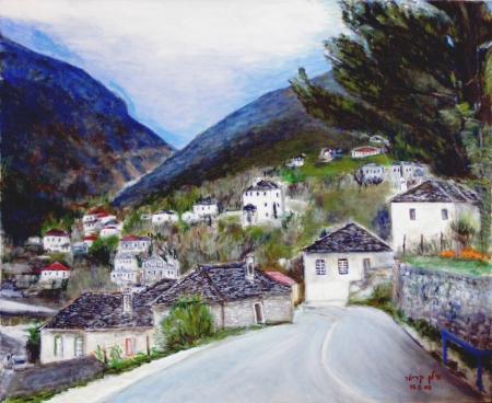 הכפר אלפי בזגוריה שביוון