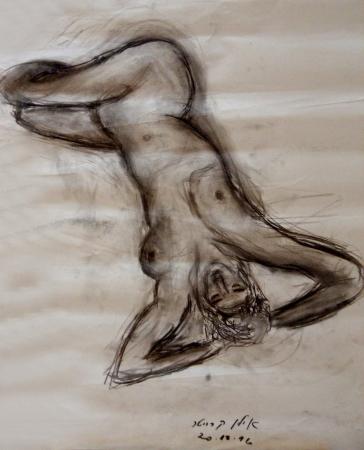 אישה בעירום- רישום 1996