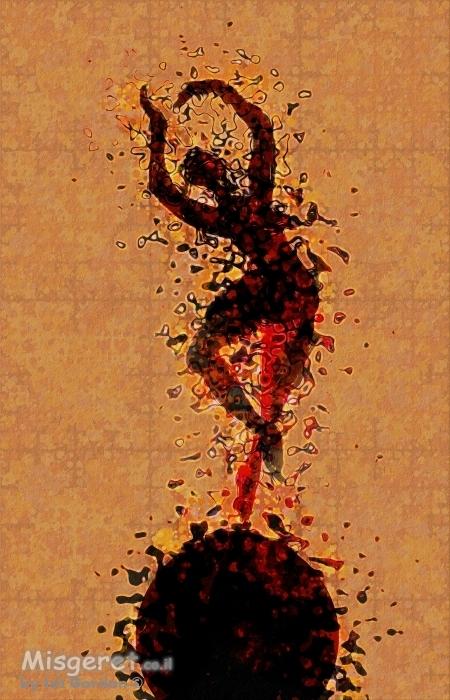 ריקוד הזריחה