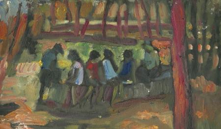 ילדים על ספסל בפארק