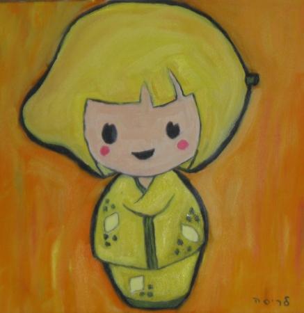 בובת לימון