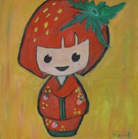 בובת תות שדה