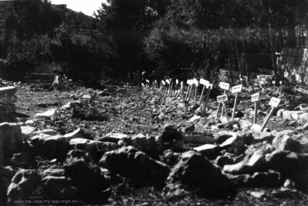 קרית ענבים 1948 בית עלמין