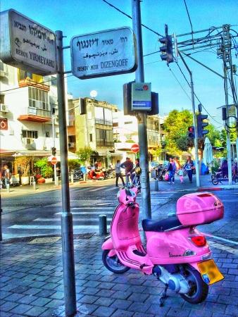 דיזנגוף ירמיהו והאופנוע