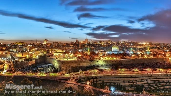 ירושלים בזהב   מיכאל שמידט   מק''ט 236410