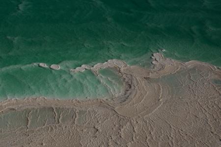 צורות בים המלח